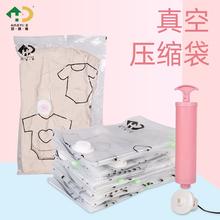 好易得ki空抽气收纳si号棉被衣物整理袋家用收纳神器