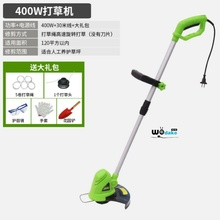 家用(小)ki充电式打草si割草机除草神器多功能果园修草坪剪草机