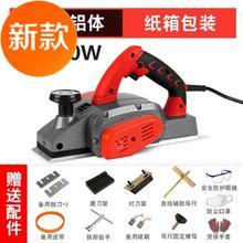 木工刨ki机手台式电si抱�子推刨(小)型刨木机手子手提刨子◆新