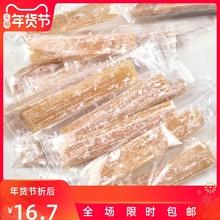 80后ki旧休闲零食si丝糖黏牙糖拔糖糖稀片糖玉米味糖果