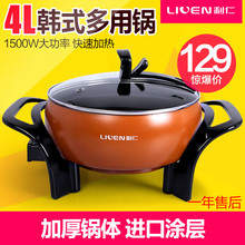 电火火ki锅多功能家so1一2的-4的-6大(小)容量电热锅不粘