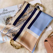源自古ki斯的传统图so斯~ 100%真丝丝巾女薄式披肩百搭长巾