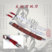 双刀表演刀太ki3武术双刀so刀软双刀晨练表演软刀未开刃包邮