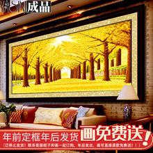 新式客ki画系列图 so地 风景出售山水