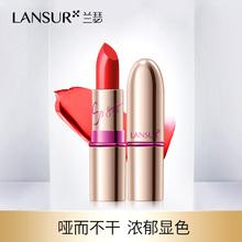 兰瑟口ki哑光豆沙色so脱色(小)众品牌平价橘色正品女学生式