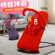 婴儿摇ki椅哄宝宝摇so安抚躺椅新生宝宝摇篮自动折叠哄娃神器