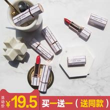 丽扬大ki石口红女持so平价(小)众品牌高颜值细闪正品学生式