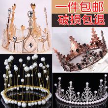 网红合ki生日蛋糕装ez摆件宝宝女王插件珍珠(小)皇冠蛋糕配件