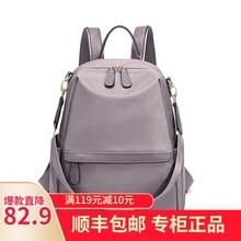 香港正ki双肩包女2ux新式韩款帆布书包牛津布百搭大容量旅游背包