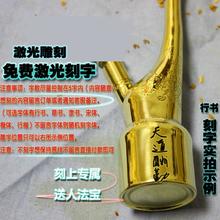 正品纯kj水烟壶烧锅55烟袋 烟丝两用过滤 水烟筒弯式全套