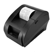 移动收kj打单机外卖55单打印机多平台快速收银商家药店订单