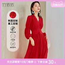 红色连kj裙法式复古cc春装2021新式收腰显瘦气质v领大长裙子