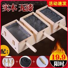 艾灸盒木制熏木kj六孔随身灸cc用全身实木盒子腰背部新型仪器