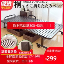 包邮日kj单的双的折fd睡床简易办公室宝宝陪护床硬板床