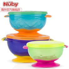 Nubkj努比宝宝吸kj食碗防摔 宝宝吃饭训练碗带盖子3只餐具套装