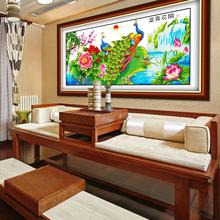 花开富kj孔雀电脑机oi的手工客厅大幅牡丹荷花挂画