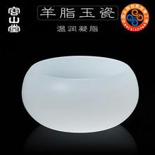 容山堂kk脂玉瓷茶杯ab单杯个的公道杯玻璃品茗杯家用功夫茶具