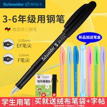 德国进kkschnefwr施耐德钢笔BK402+可替换墨囊三年级中(小)学生开学专用