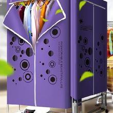 方形烘kk三层衣物儿oi壁挂通用烘干设备取暖家用干衣机