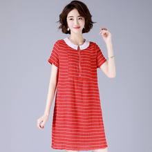 横条纹kk衣裙夏季休tx韩款娃娃领150(小)个子显高洋气时尚气质