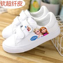 新式女童鞋3-4岁男童宝宝鞋学kl12鞋春秋zm(小)白鞋子 女韩款