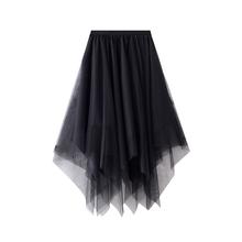 不规则kl色网纱半身wq秋2021新式(小)个子高腰a字(小)黑裙