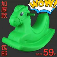 幼儿园kl外摇马摇摇wq坐骑跷跷板宝宝加厚木马塑料摇摇马玩具