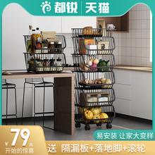 都锐家kl厨房置物架in菜收纳菜架子落地多功能多层杂物储物筐
