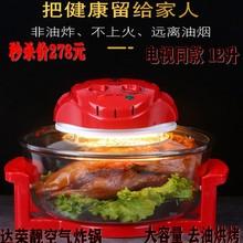 达荣靓kl视同式达容lx多万淘佳去油大容量光波大容量