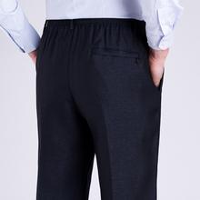 肥佬大码厚款松kl4腰休闲裤xq爸装老的厚裤子