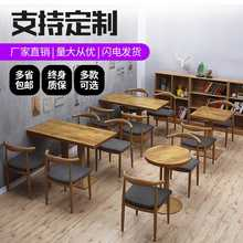 简约奶kl甜品店桌椅qn餐饭店面条火锅(小)吃店餐厅桌椅凳子组合