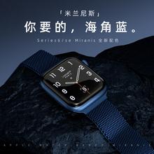 apple watch6/5表带6se苹kl17手表5qn尼斯表带iwatch4