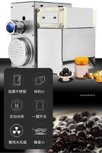 全自动kl工珍珠奶茶yz自动水密丸清洗方便制作泥丸