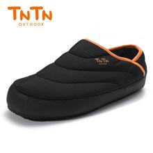 TNTkm户外懒的冬bo绒保暖男女士休闲东北雪地棉拖家居老的鞋子