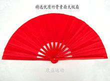 加厚竹km  功夫扇bo子 木兰扇 表演扇 武术扇