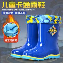冬季男km女童防滑加bo(小)童宝宝雨靴(小)孩胶鞋学生水鞋
