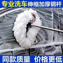 洗车拖km专用刷车刷bo长柄伸缩非纯棉不伤汽车用擦车冼车工具
