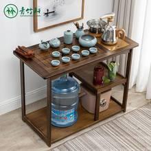 新式茶km家用(小)茶台bo车办公室多功能喝茶桌一体式茶盘中式