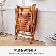 竹椅躺椅折叠靠背午休午睡
