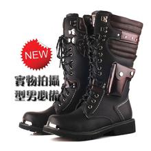男靴子马丁km2子时尚长bo高韩款高筒潮靴骑士靴大码皮靴男