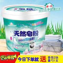(今日km好礼)浓缩dy泡易漂5斤多千依雪桶装洗衣粉