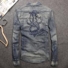 卡威酷km021潮男ff式 水洗刺绣牛仔衬衫 男士长袖衬衣外套上衣