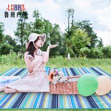 郊游野餐垫防潮垫加厚野餐