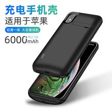 苹果背kmiPhonkj78充电宝iPhone11proMax XSXR会充电的