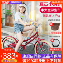 永久儿km自行车6-kj0岁女孩20寸公主式中大童女童(小)孩单车脚踏车