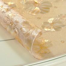 PVCkm布透明防水by桌茶几塑料桌布桌垫软玻璃胶垫台布长方形