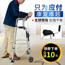 雅德老人学步车助行器带轮