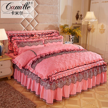 欧式蕾km床裙四件套qz罩床盖4件套夹棉被套床上用品1.5m1.8米