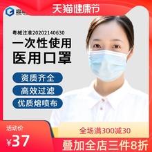 高格一km性医疗口罩us立三层防护舒适医生口鼻罩透气