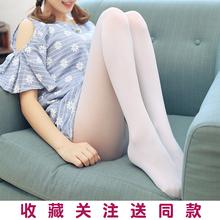 春秋日km性感女学生wh色丝袜打底裤加厚蕾丝开档情趣免脱连裤